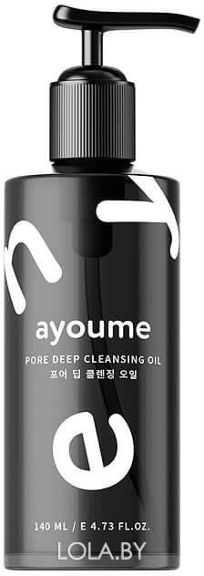 Гидрофильное масло AYOUME PORE DEEP CLEANSING OIL 150мл