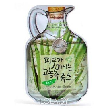 Тканевая маска для лица BAVIPHAT фруктовая Aloe Juicy Mask Sheet(Calm & Moisturizing)