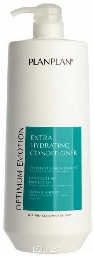 Кондиционер для волос LADOR увлажняющий Planplan extra hydrating conditioner 1500мл