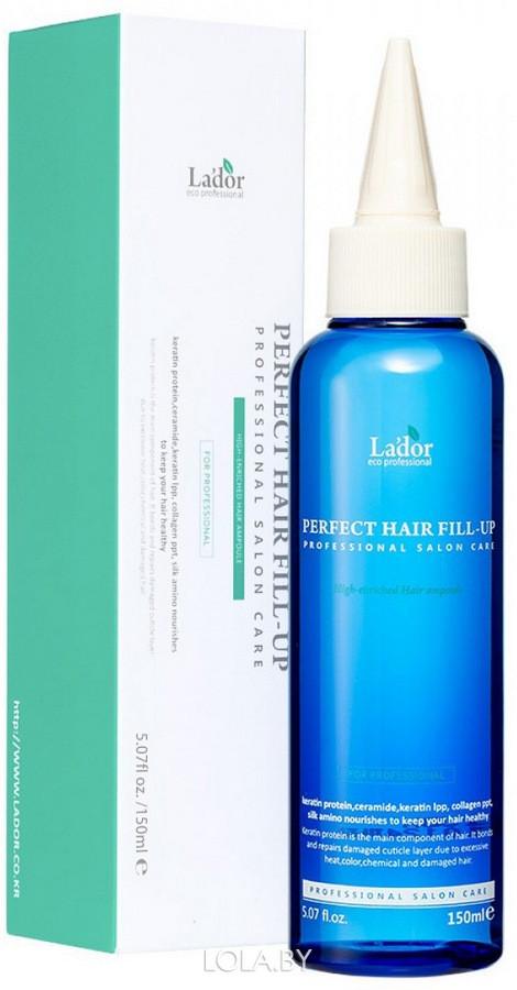 Филлер LADOR для восстановления волос Perfect Hair Fill-Up 150мл