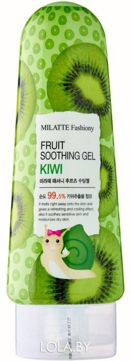 Гель для лица и тела MILATTE многофункциональный FASHIONY FRUIT KIWI 200гр
