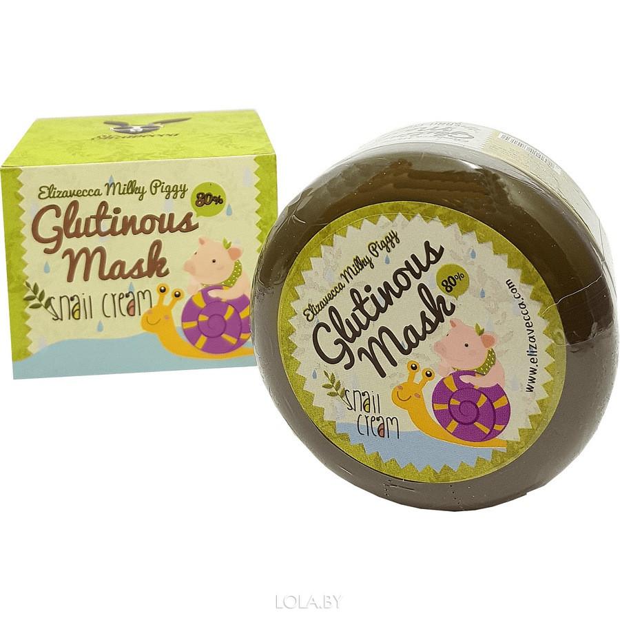 Крем для лица ELIZAVECCA с муцином улитки Glutinous Mask 80% Snail Cream 100гр