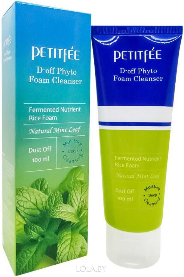 Фито-пенка для глубокого очищения Petitfee D-OFF PHYTO FOAM CLEANSER 100 мл