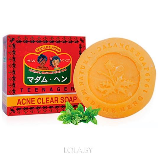 Мыло от акне Madame Heng Мадам Хенг 150 гр