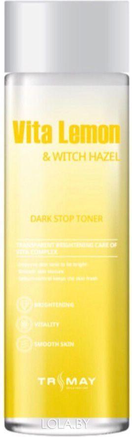 Витаминный тонер Trimay Vita Lemon & Witch Hazel Dark Stop Toner 210 мл