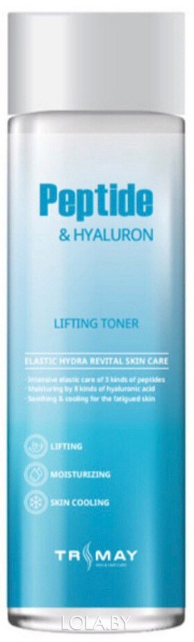 Лифтинг тонер Trimay Peptide & Hyaluron Lifting Toner 210 мл