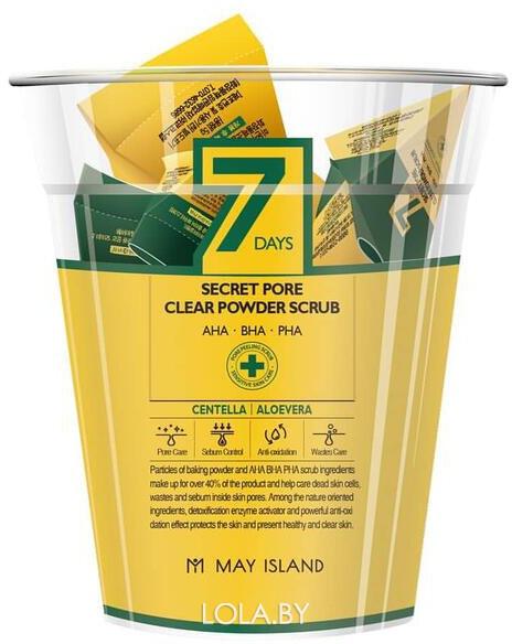 Скраб для лица MAYISLAND Secret pore clear powder scrub 1 шт 5гр