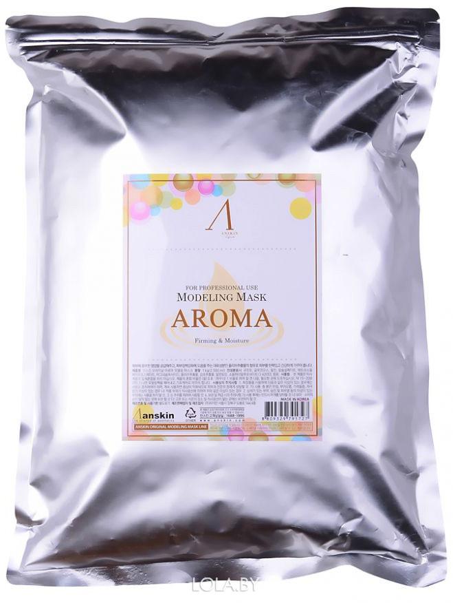 Маска альгинатная Anskin антивозрастная питательная Aroma 1кг
