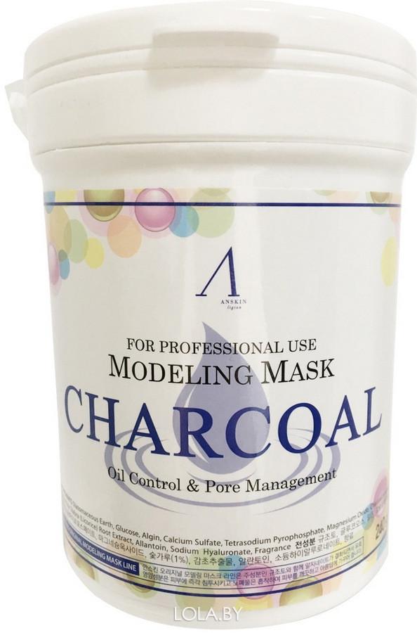 Маска альгинатная Anskin для кожи с расширенными порами Charcoal Modeling 240гр (банка)