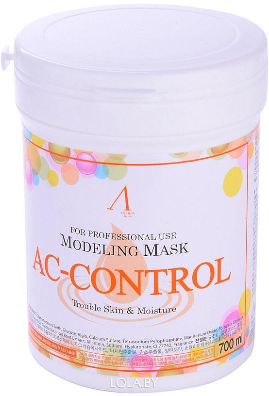 Маска альгинатная Anskin для проблемной кожи, акне AC Control Modeling 240гр (банка)