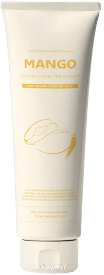 Маска для волос Pedison МАНГО Institut-Beaute Mango Rich LPP Treatment 100 мл