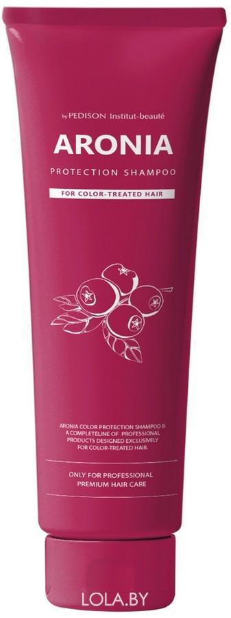 Шампунь для волос Pedison АРОНИЯ Institute-beaut Aronia Color Protection Shampoo 100 мл