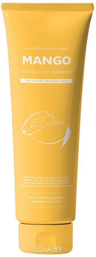 Шампунь для волос Pedison МАНГО Institute-Beaute Mango Rich Protein Hair Shampoo 100 мл