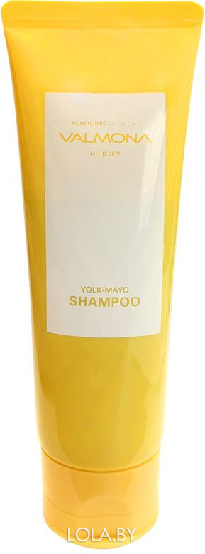 Шампунь для волос VALMONA ПИТАНИЕ Nourishing Solution Yolk-Mayo Shampoo 100 мл