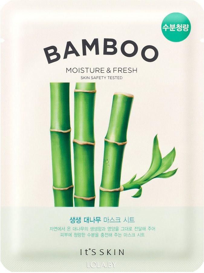 Тканевая маска для лица It's Skin с экстрактом бамбука The Fresh Mask Sheet-Bamboo