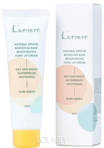 Зеленая база под макияж L'arvore Boosting Base Brightening Tone-Up Creame Pure Green