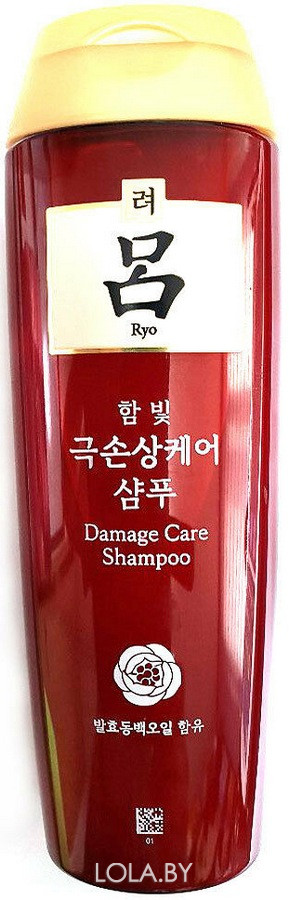 Шампунь RYO Hambit Damage Care Shampoo 180ml
