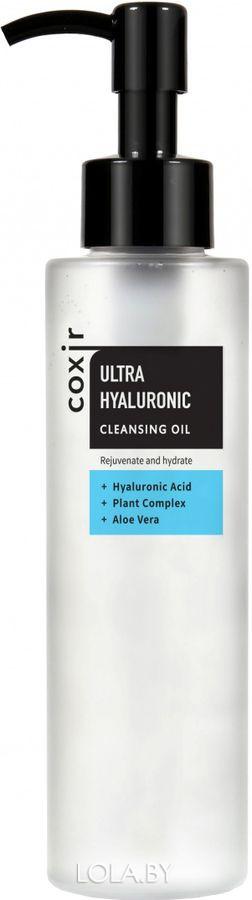 Очищающее гидрофильное масло COXIR с гиалуроновой кислотой 150мл
