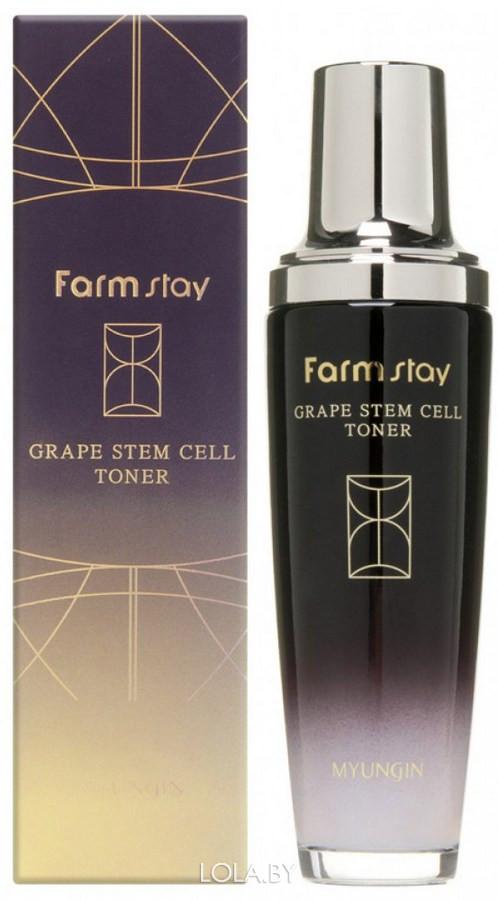 Тонер FarmStay с фитостволовыми клетками винограда 130мл