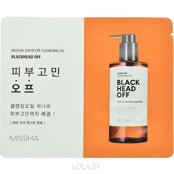 ПРОБНИК Очищающее масло для лица MISSHA Super Off Cleansing Oil Blackhead Off 3g