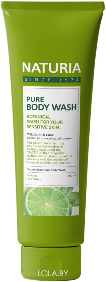 Гель для душа NATURIA МЯТА/ЛАЙМ PURE BODY WASH Wild Mint & Lime 100 мл