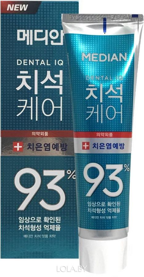 Зубная паста MEDIAN Toothpaste Prevent Gingivitis 120 гр