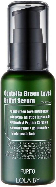 Многофункциональная сыворотка Purito с центеллой Centella Green Level Buffet Serum  60 мл