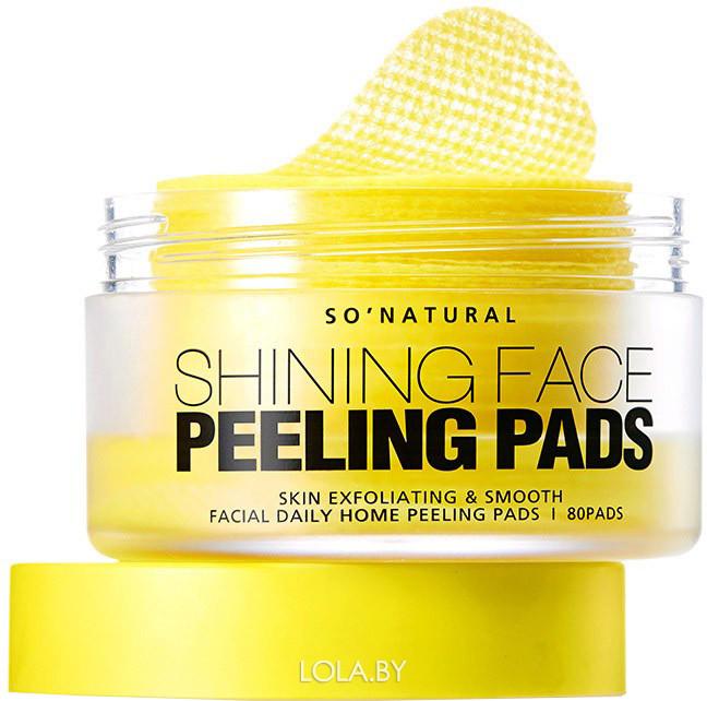 Очищающие и выравнивающие тон пилинг-пэды So Natural Shining Face Peelig Pads 80 pads