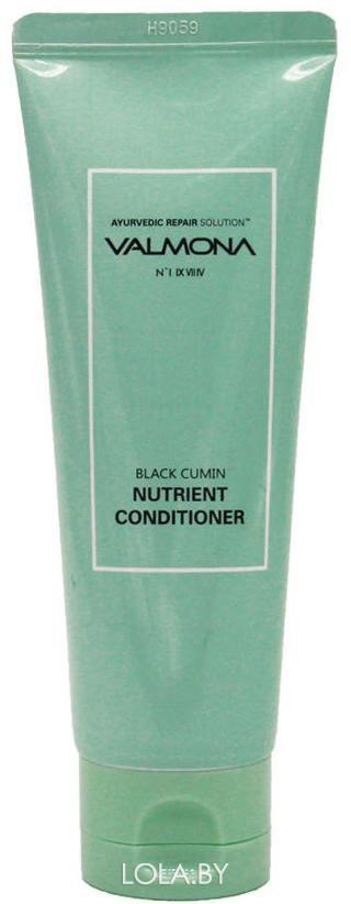 Кондиционер VALMONA АЮРВЕДА Ayurvedic Repair Solution Black Cumin Nutrient Conditioner 100 мл