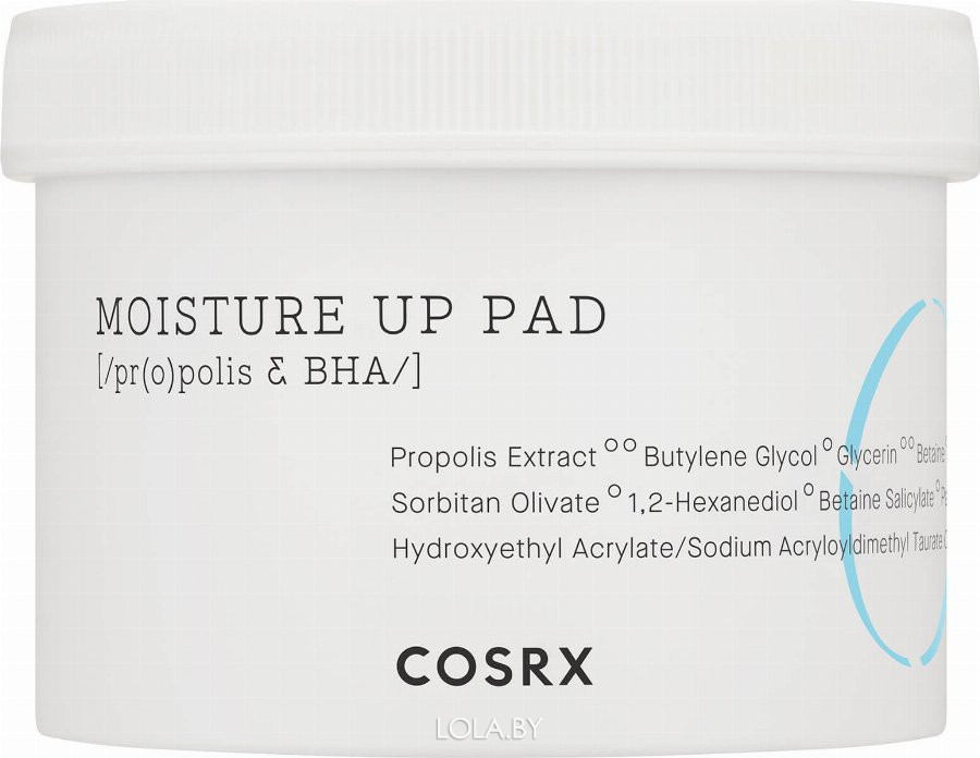 Пэды CosRx для очищения One Step Moisture Up Pads 70 шт