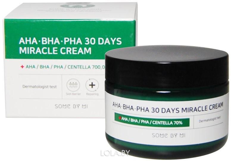 Крем с кислотами SOME BY MI AHA-BHA-PHA 30DAYS MIRACLE CREAM 50 мл