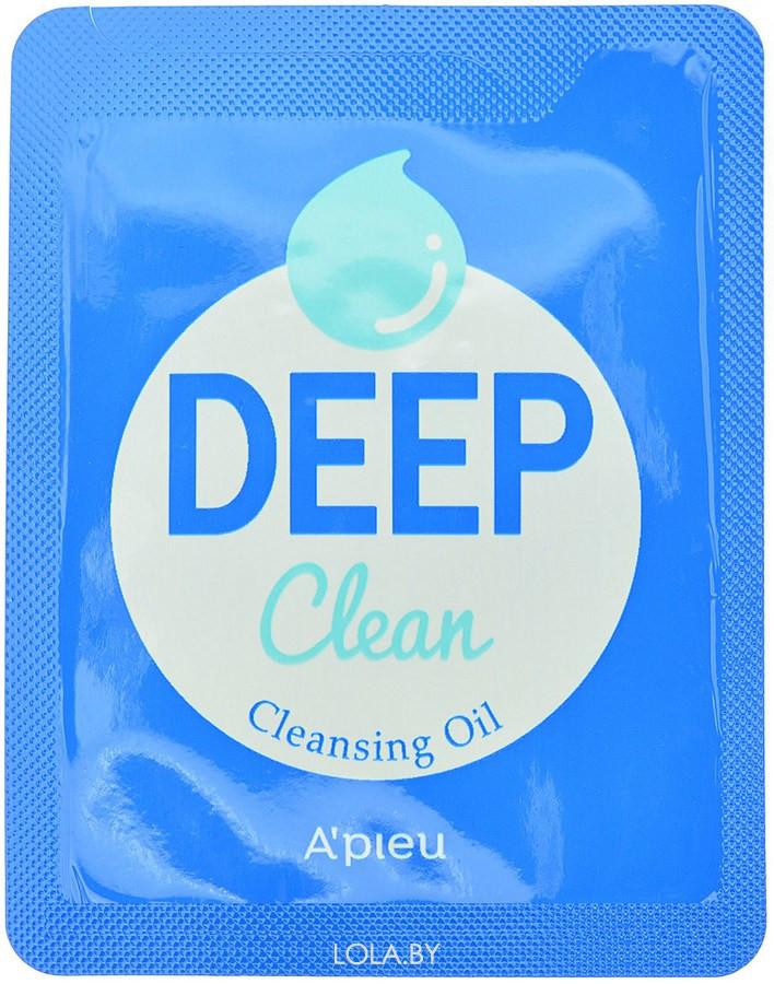 ПРОБНИК Очищающее масло для лица APIEU Deep Clean Cleansing Oil