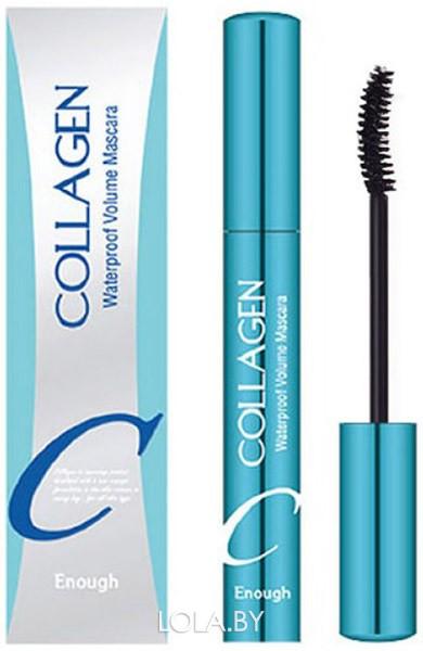 Водостойкая тушь Enough с коллагеном ОБЪЕМ Collagen Water Proof Volume Mascara  9 мл