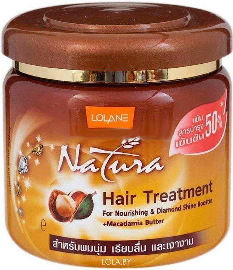 Маска LOLANE для лечения волос с маслом ореха макадамии 100 гр