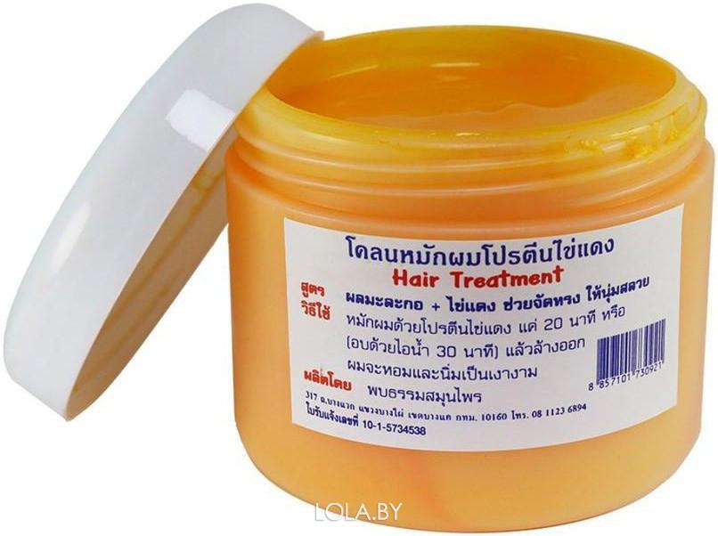 Маска для волос NT GROUP с реки Квай с экстрактом папайи и яйцом Egg yolk hair treatment 100 гр