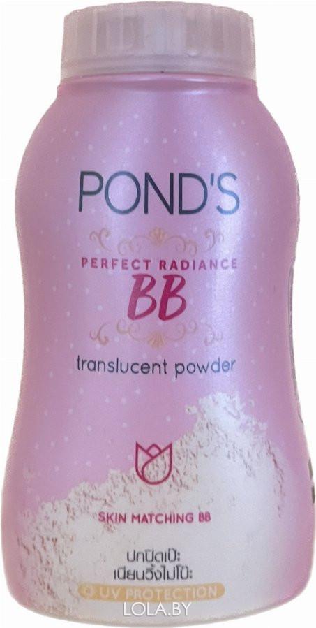 Матирующая BB пудра PONDS Magic Powder 50 гр
