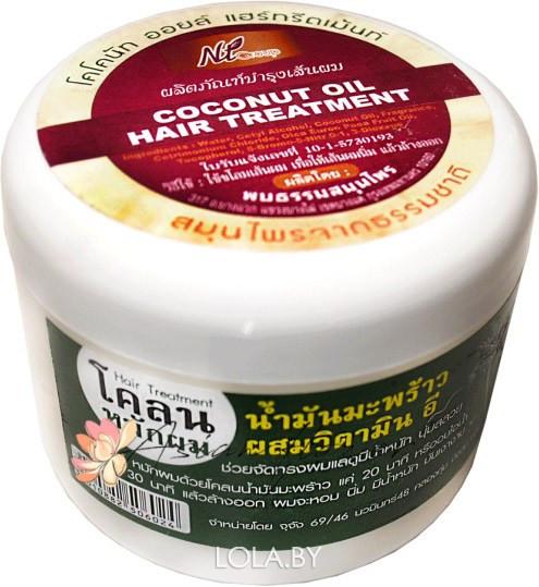 Маска для волос NT GROUP с реки Квай с кокосовым маслом 100 мл