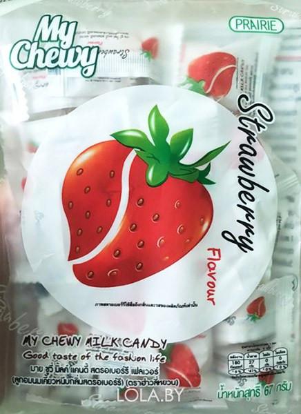 Молочные конфеты MY CHEWY с клубникой 360 гр