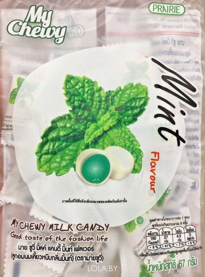 Молочные конфеты MY CHEWY с мятой 67 гр