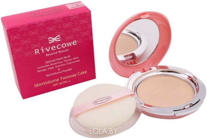 Пудра для лица RIVECOWE Moisture Twoway Cake SPF 30 РА++ (23), средний беж. 12 гр