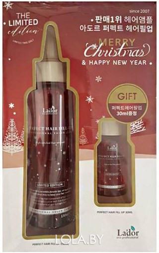 Набор филлеров Lador Merry Christmas Perfect Hair Fill-Up 150 мл + 30 мл