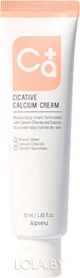 Крем APIEU с кальцием CICATIVE CALCIUM CREAM 55 мл