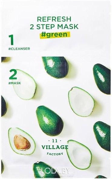 Маска для лица Village 11 Factory двухшаговая успокаивающая Refresh 2-Step Mask Green
