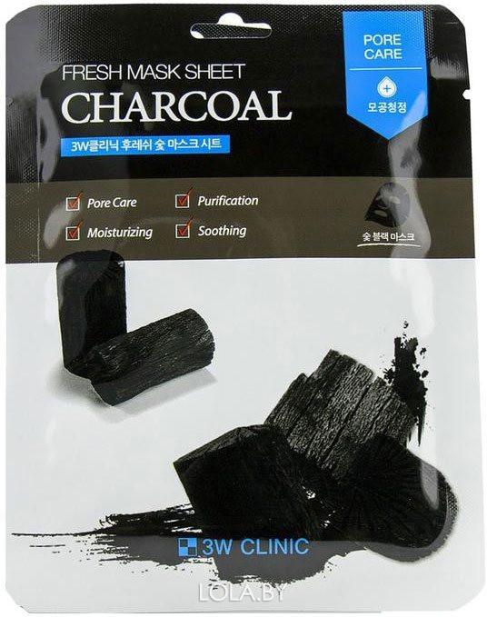 Тканевая маска 3W CLINIC УГОЛЬ Fresh Charcoal Mask Sheet 23 мл