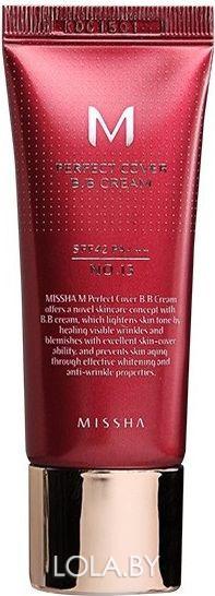 BB-крем MISSHA M Perfect Cover SPF42/PA+++ (No.13/Bright Beige) 20ml