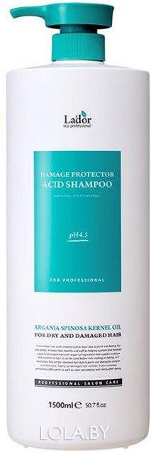 Шампунь Lador с коллагеном и аргановым маслом Damaged Protector Acid Shampoo 1500 мл