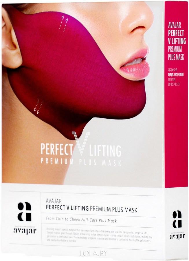 Лифтинговая Плюс маска AVAJAR  perfect V lifting premium plus mask