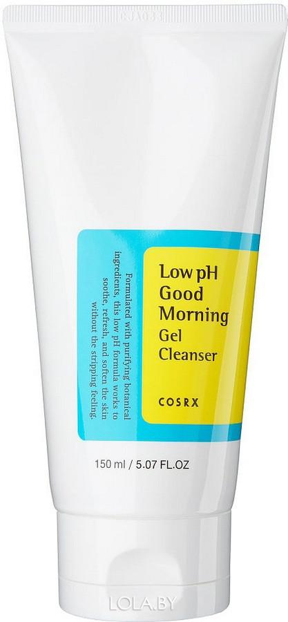 Слабокислотный гель COSRX для умывания Good Morning Low-pH Cleanser 150 мл