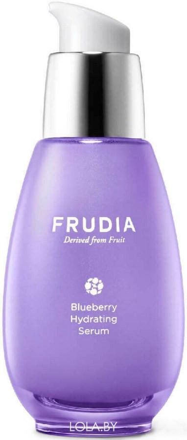 Увлажняющая сыворотка Frudia с черникой Blueberry Hydrating Serum 50 мл