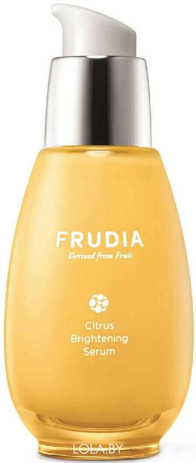 Сыворотка Frudia с цитрусом Citrus Brightening Serum 50 мл